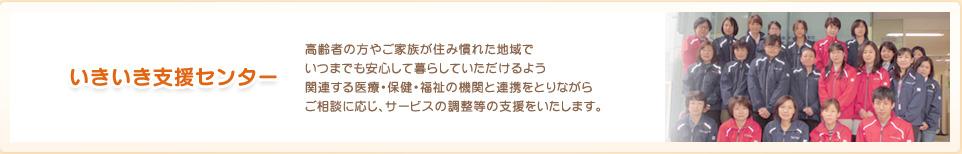 chikusa_h1