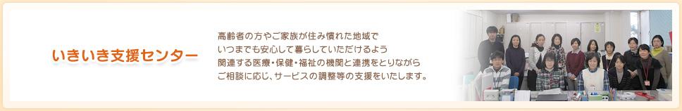 nakagawa_h1