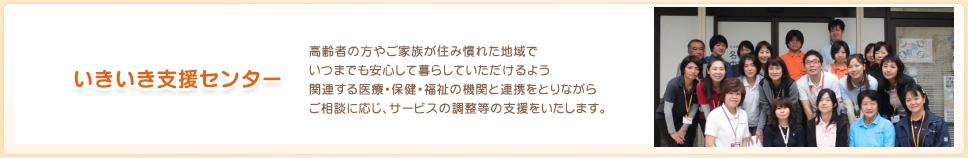 nakamura_h1